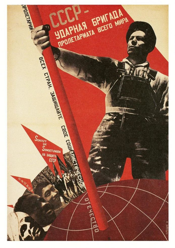 1931 Soviet Communist Party Historical Print/Poster. Sizes: A4/A3/A2/A1